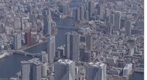 일본도 공급 줄자 버블꼈다...도쿄 신축 아파트 평균 8억 돌파