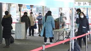 [속보] 남양주 진건읍 공장서 또 집단감염…113명 확진