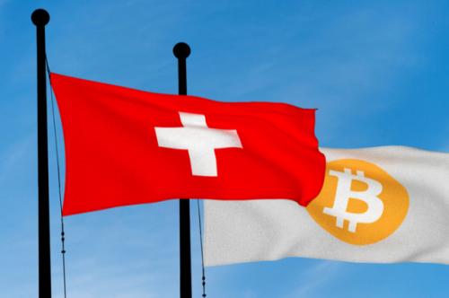 스위스 추크 州, '암호화폐로 세금납부 시작'