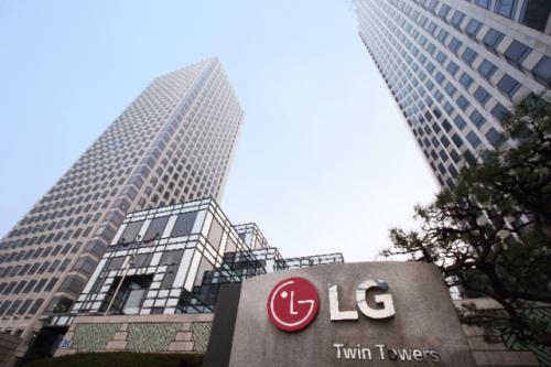 [시그널] LG전자, 국제신용등급 7년만 상승…영업익 3조 돌파 긍정적
