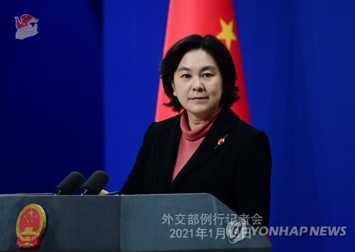 SNS 차단 후 사용할 수없는 이유 … 중국 외교부 대변인 발언 삭제