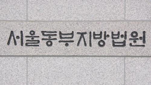 서울 시내 한복판 상가서 성폭행하려 한 법원 공무원 구속