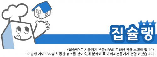4050 주택 매수 '뚝'…2030 역대 최대 '이유는' [집슐랭]