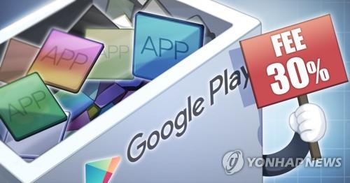 구글, '인앱결제 강제 금지법' 압박에 일단 백기