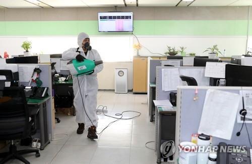 광주 라이나생명 콜센터 직원·가족 등 11명 집단 간염