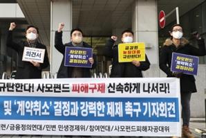 사모펀드 제도 개편 법안 국회 상임위 첫 관문 통과