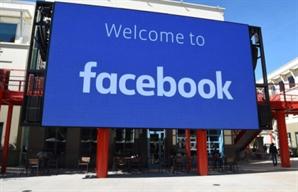 페북, 호주서 뉴스서비스 재개…뉴스 유료화 협상 타결