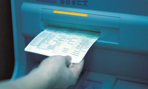 금융사기범 '필수템' 돼버린 유령 법인 대포통장