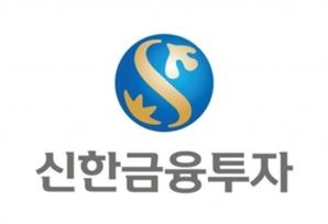 신한금투 해외주식 적립 '플랜YES' 가입 계좌 1만 6,000개 돌파