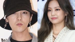 """YG """"지드래곤♥제니 열애설? 사생활 확인 어려워"""""""