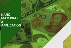 [시그널] 나노씨엠에스 IPO 수요예측 흥행…공모가 2만원