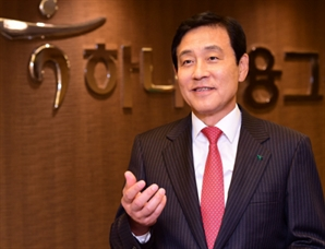 김정태 회장, 하나금융 1년 더 이끈다