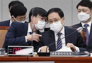 """유영민 """"법검 갈등 송구...검찰 인사 보고자는 밝힐수 없어"""""""
