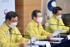 집합금지·제한업종 소상공인, 1~3월 산재보험료 30% 감면
