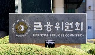증선위, 무차입 공매도한 10개 해외 금융회사에 6억 8,500만 원 과태료