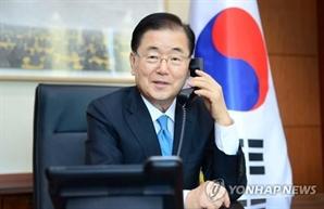정의용, 이란 외무장관과 통화…한국선장·선박 억류 조속 해제 촉구