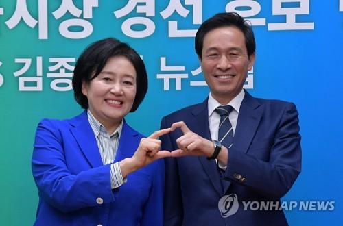 朴 '화끈하게 무이자' 禹 '2조원 더'…민주당 서울시장 경선서 소상공인 지원 경쟁