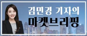 [마켓브리핑] 자금조달 다변화 나선 KCC·한화건설…장기CP 한번 더