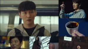 [SE★VIEW] '시지프스' 서서히 열리는 세계관, 스케일 남다르다