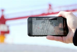 대우건설, 도면 기반 정보공유·협업 플랫폼 'SAM' 개발