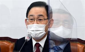 """주호영 """"박범계, '난 여당' 발언…법무부 장관으로 안돼"""""""