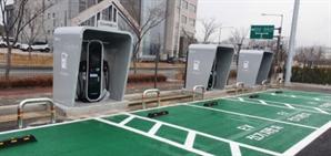 새 아파트에 전기차 충전기 의무설치 비율 5%로 상향