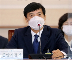 수원지검, '김학의 사건' 출석 불응한 이성윤에 3차 소환 통보
