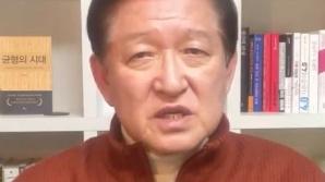 """""""경쟁·효율만 강조하던 시대 끝… '화합·형평' 사회적 가치 더해야"""""""