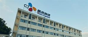 [시그널] 해외 사업 재편 나선 CJ대한통운…중국 자회사 7,338억에 매각