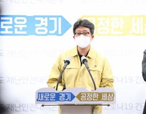 경기도, 26일부터 1,126만여명에 코로나19 백신접종…요양병원부터