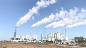 미세먼지 줄이려 석탄발전 최대 28기 멈춰... 전기요금 오를까 우려