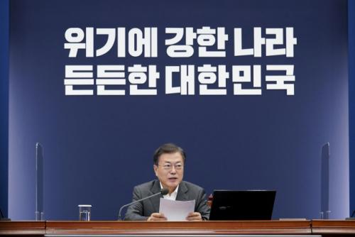 文 대통령 지지율 47% '상승세'…4050 상승폭 최고