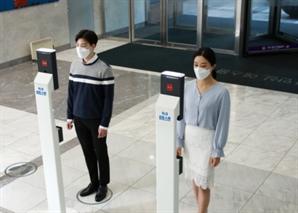 에스원, AI·생체인증 탑재한 첨단 발열감지 솔루션 출시