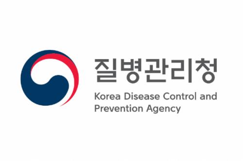 방역당국, 코로나19 백신 접종 '블록체인 기반 디지털 증명서' 도입한다