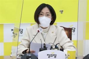 장혜영 '스토킹 범죄 처벌 특례법' 대표발의