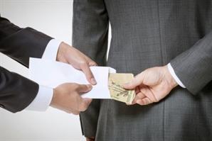 뇌물 받고 횡령 저지른 한국원자력의학원 직원 실형