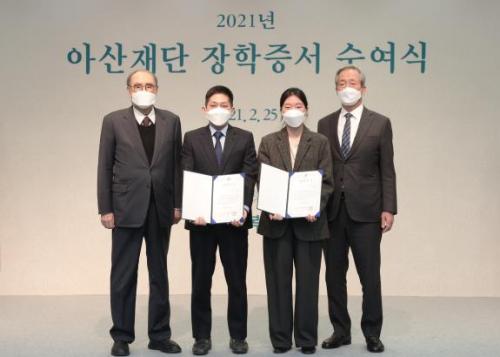아산사회복지재단, 713명에 장학금
