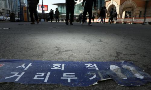[속보] 정부, 2주간 거리두기 현단계 유지…5인 모임금지 그대로