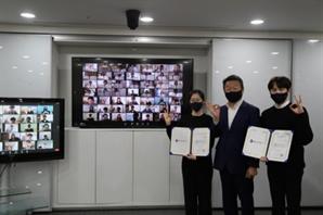 OK배정장학재단, 6기 장학생 33명 선발…졸업까지 매월 최대 200만원 생활비 지원