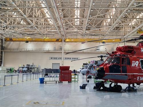 한국항공서비스, 해외업체 독점했던 'EC-225' 헬기 정비 맡아