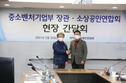 권칠승 장관 '소상공인 손실보상 3~4월 법제화...지원 범위는 작아질수도'