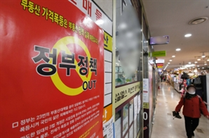 [단독] 서울 아파트 평균 전세가 6억 돌파…졸속 임대차법 후폭풍