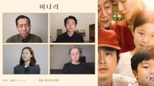 [SE★현장] '미나리' 건강하게 한번 잡숴봐…하나되어 전하는 '담백한 맛'