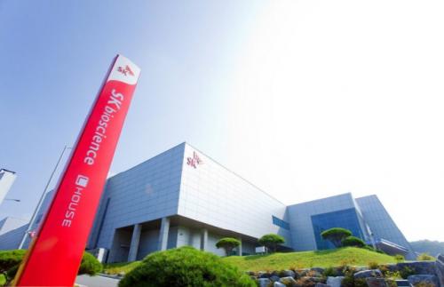 SK바이오사이언스 다음주 IPO 공모 돌입…청약 열기 잇는다