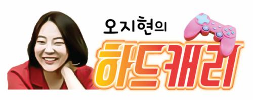 '메이플' 지고 '로아' 뜨고…확률 논란에 들끓는 유저 민심[오지현의 하드캐리]