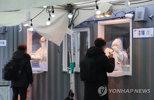 경북 의성에서 확진 16명 음성 번복…판정 오류