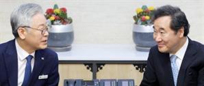 '기본'시리즈로 새판 짜는 이재명, '신복지'로 보강하는 이낙연