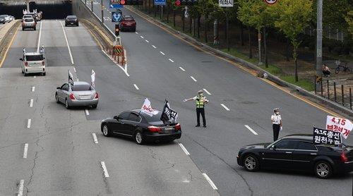 법원, 3·1절 차량시위 허용…'9대에 1명씩 3시간만'