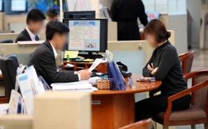 은행 신용대출 금리 6개월 만에 0.6%p↑…대출자 부담 커진다