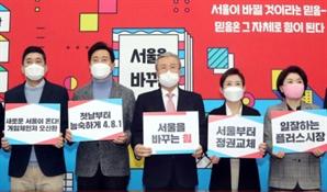 """김종인 """"보궐선거는 정권심판""""…'인물'보다 '정당' 강조"""